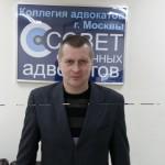 Адвокат Великий Сергей Николаевич