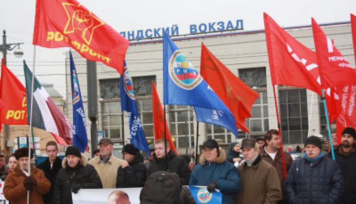 Решение ЕСПЧ по делу о забастовке