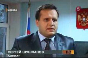 Председатель Коллегии адвокатов, член Адвокатской палаты города Москвы, кандидат юридических наук