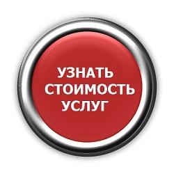 КраснаяКнопка22