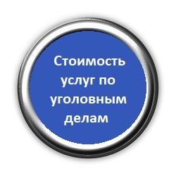 СиняяКнопка